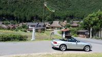 ロードスター 京都ドライブ - 近江ポタレレ日記(琵琶湖)自転車二人旅