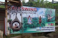 2017.8 バリ旅行~ジャングルの絶景ブランコでリアルハイジに!「Bali Swing」に挑戦! - LIFE IS DELICIOUS!