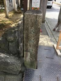 鷲峰山高台寺(京都市東山区) - 今日は何処まで