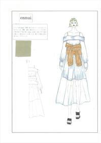 『日暮里ファッションデザインコンテスト2017』一次審査通過しました!! - Nagoya Fashion College