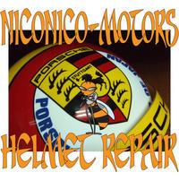 Helmet Repair ヘルメットリペア ヘルメット修理店 ニコニコモータース ARAI GP-2 PORSCHE 4輪用 - HELMET REPAIR ヘルメットリペア ニコニコモータース