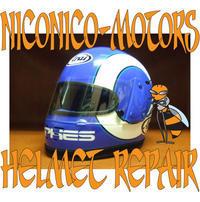 Helmet Repair ヘルメットリペア ヘルメット修理店 ニコニコモータース 4輪用 ARAI RACING HELMET - HELMET REPAIR ヘルメットリペア ニコニコモータース