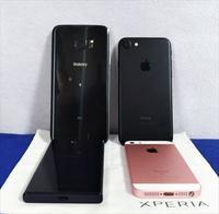 ドコモ V20Pro, Galaxy S7 edge,Xperia X Compact,arrows NXが均一セール状態に - 白ロム転売法