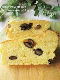 黒豆のシフォンケーキ * 今日から9月 - nanako*sweets-cafe♪