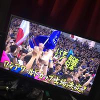 勝てば官軍(笑):SAMURAI BLUE - 小澤昭彦の小沢聖児的ココロ