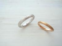 Order Marriage Rings #104 - ZORRO BLOG