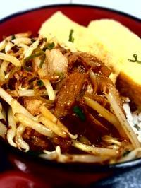 伝統とモダンの競演 京都展 新福菜館のチャーシュー・だし巻丼と祇園きななのクロワッサンソフトクリーム - 東京ライフ