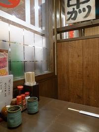 昭和の雰囲気満載 (ristorante) - エミリアからの便り
