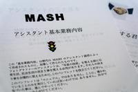 アシスタント 9月1日(金) 6152 - from our Diary. MASH  「写真は楽しく!」