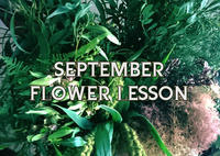 9月レッスンスケジュール_FELICE FlowerDesignStudio - 「想いを伝える幸せの花」by FELICE Flower Design Studio & Regalo