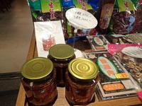 7月台湾旅:「油化街」でお買い物じゃらんじゃらん♪ - 渡バリ病棟