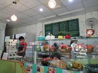 7月台湾旅:美味しいマンゴーかき氷店「冰讃」♪ - 渡バリ病棟