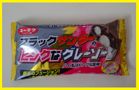souvenirs from japan之我的日本四处乱乱吃4 - home3