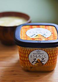 とうもろこし味噌で作る和食やデトックス - NY/Brooklynの空の下