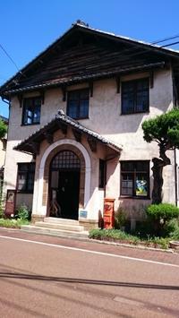 琵琶湖の竹生島へ 西国33ヵ所巡り - 河内のおっさんの中国語苦闘歴
