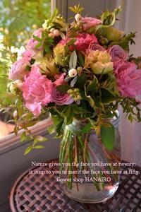 自分が困らない範囲内でなるべく親切でありたいものだ。 - 花色~あなたの好きなお花屋さんになりたい~