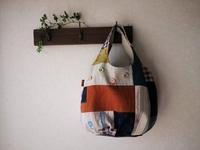 秋色の実 みつけた!   plump bag  - ★ 星soraの下で・・・ 製作日記 ★