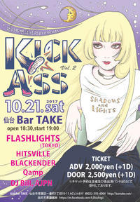 KICK ASS vol.2 ライブフライヤー完成! - LoopDays       Loopmark/齋藤 さち子's Illustration etc  blog