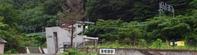 229 湯檜曽駅 (JR東日本) - fbox12 blog (博物館fbox12 館長の雑記帳)