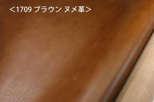 色のムラ感が絶妙です<1709ブラウン ヌメ革> - ハンドメイド 本革製手帳カバーのRCW