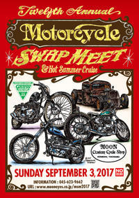 12th Annual Motorcycle Swapmeet - knot garden