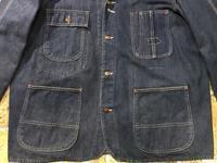 Vintage Chore Coat!!!  (T.W.神戸店) - magnets vintage clothing コダワリがある大人の為に。