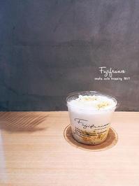 Fujifrance フジフランス /     BROWN BAKERY  ブラウン ベーカリー   大阪・京橋 - Favorite place