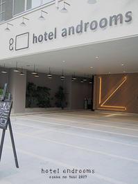 hotel androoms ホテル・アンドルームス大阪本町 - Favorite place