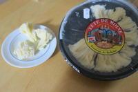 かわいいチーズ - 料理下手妻と食いしん坊旦那のフランス留学