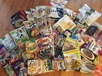 日本の土産メシ:うなぎとごぼう - にゃんこと暮らす・アメリカ・アパート