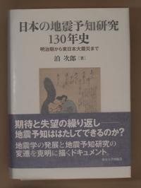 読みかけ - ミクロ・マクロ・時々風景