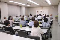 良知会県政報告会 - 滋賀県議会議員 近江の人 木沢まさと  のブログ
