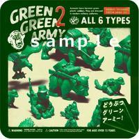 グリーングリーンアーミーの塗装 - およそ0.1m2のミニチュア製作
