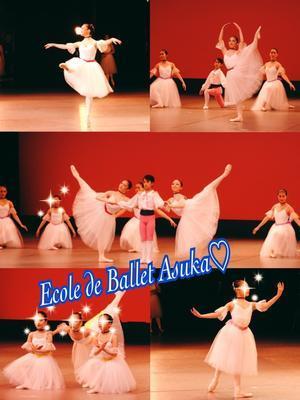ロームシアター舞台本番♪♪ - 京都 エコール.ドゥ.バレエ.アスカ ♪       Ecole de Ballet Asuka 公式ブログ