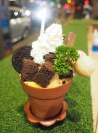 植木鉢アイス、くるくる&もくもくアイス…シドニーのおもしろいアイス屋さん - 南米・中東・ちょこっとヨーロッパのアイスクリーム旅