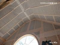 美しい吹抜け天井 - 只今建築中