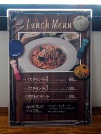 ここは要チェック!!〔MICKS TASTE/イタリアン・フレンチ/新福島〕 - 食マニア Yの書斎