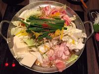 土曜日は柚子もつ鍋 - sobu 2