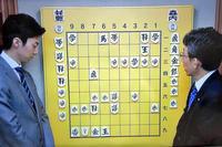 NHK杯将棋 藤井四段が森内九段に快勝 - テニスのおじさま日記