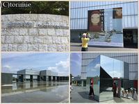 8/27・豊田市美術館&トヨタ博物館 - とり三重成るままにsince2004