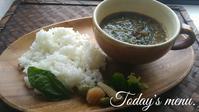 モロヘイヤのスープカレー風 - 料理研究家ブログ行長万里  日本全国 美味しい話
