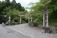 太平記を歩く。 その126 「吉野神宮」 奈良県吉野郡吉野町 - 坂の上のサインボード