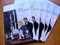改訂版 ZINE「MARIE CURIE」ができました - yuki kitazumi  blog
