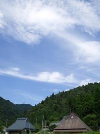 チョッと歩いて、京都市内まで・・・秋の草花と実 - 朽木小川より 「itiのデジカメ日記」 高島市の奥山・針畑郷からフォトエッセイ