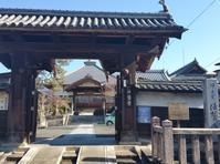 福知山市下紺屋町(しもこやまち)地区の寺院 - ほぼ時々 K'Chan Blog