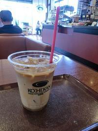 カフェについて - nagomi kumiko