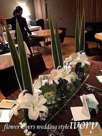 『週末のお仕事から〜♬』 -  Flower and cafe 花空間 ivory (アイボリー)