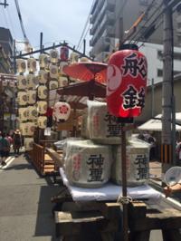京都 2017祇園祭  〜その11・山鉾巡り②〜 - サワロのつぶやき♪2 ~東京だらりん暮らし~