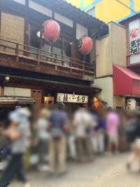 京都 2017祇園祭  〜その12・京極かねよのきんし丼〜 - サワロのつぶやき♪2 ~東京だらりん暮らし~