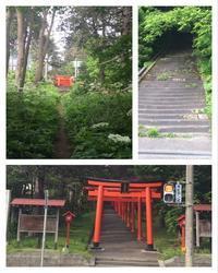 伏見稲荷神社 - リラクゼーション マッサージ まんてん